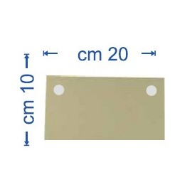 Фильтровальный лист (20x10см) Rover 20
