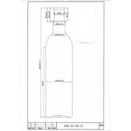 700 ml Guala (1536 gb.)
