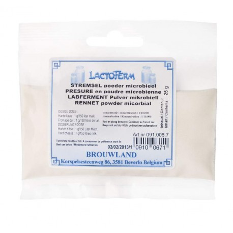 Ренин (порошок) для приготовления сыра 25г