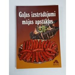 Meat products at home (in Latvian)