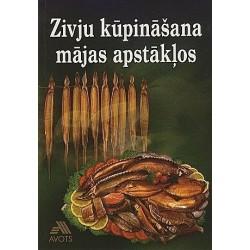 Smoking fish at home (in Latvian)