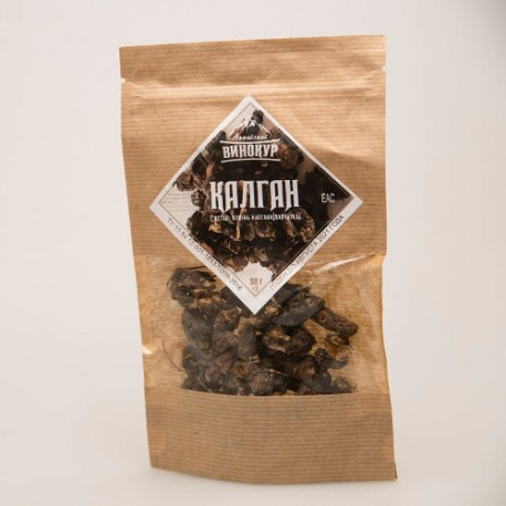 Taste additive for distillates - Kalgan's root 50g